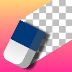 برنامج تغيير خلفيات الصور بالفوتوشوب للايفون Mena Tech مينا تك